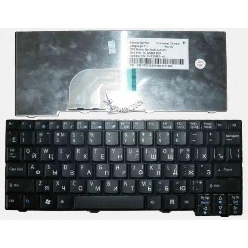 Bàn phím Laptop ACER ONE - ZG5