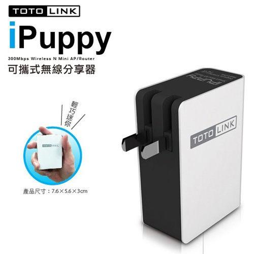 Bộ Mở Rộng Sóng TotoLink Ipuppy - 'Smart Mini Wireless Router/AP/Repeater