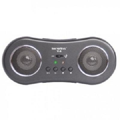 Loa SoundMax V5/2.0