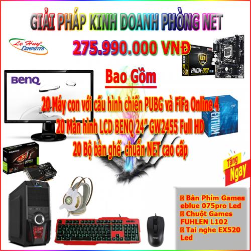 DỊCH VỤ PHÒNG GAME VIP 4 - MAIN GIGA H110M DS2 - CPU Pentium G4560 - RAM DDR4  GEIL 8GB Bus ...