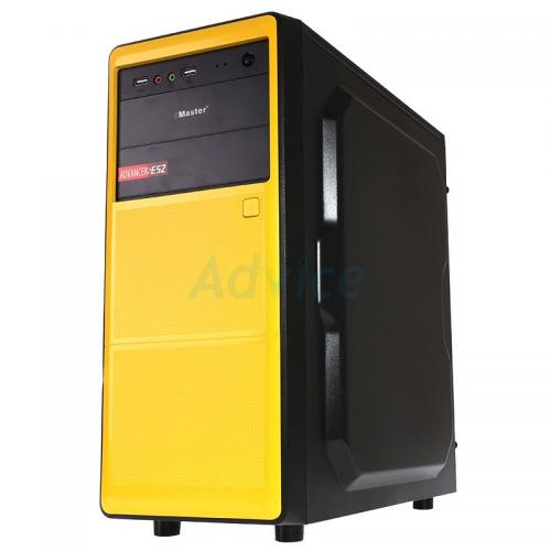 CASE EMASTER E52XX - (E5207BY)