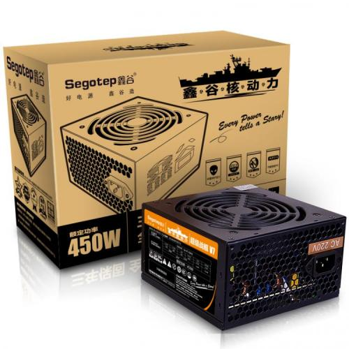 Nguồn máy tính SEGOTEP S7GT