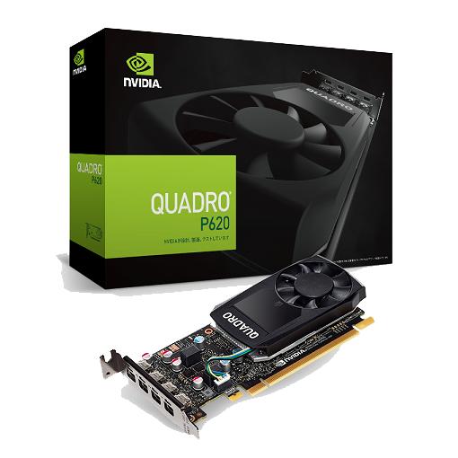 Card Màn Hình - VGA Card LEADTEK nVidia Quadro P620 2GB GDDR5 BOX Màu