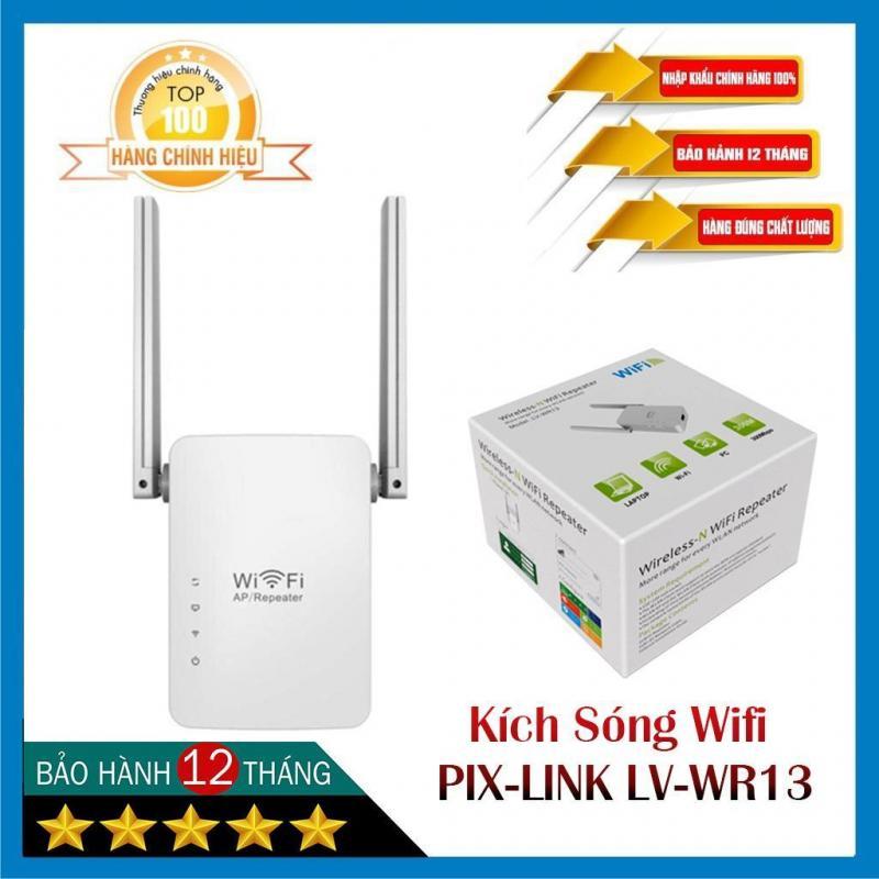 Kích Sóng Wifi Pix-Link LV-WR13 (2 Anten) -Chính Hãng